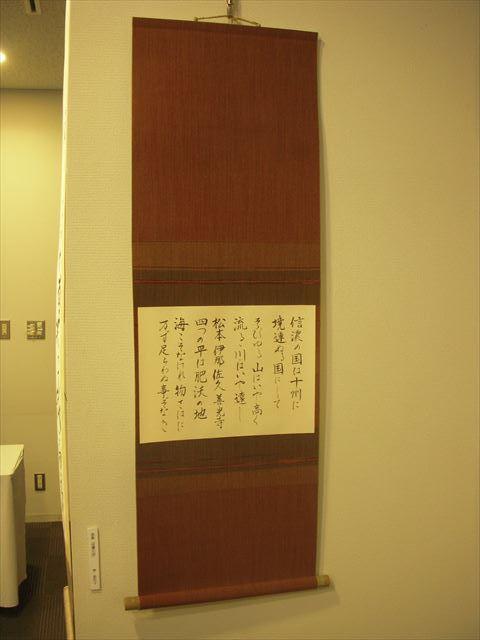 DSCN5288_R.JPG